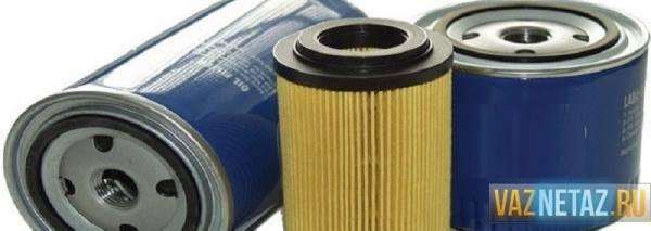 Масляный фильтр - устройство, замена, сроки.