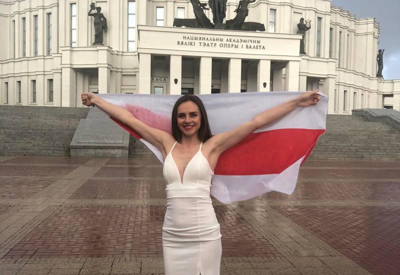Маргарита Левчук. Бел чырвона белы.