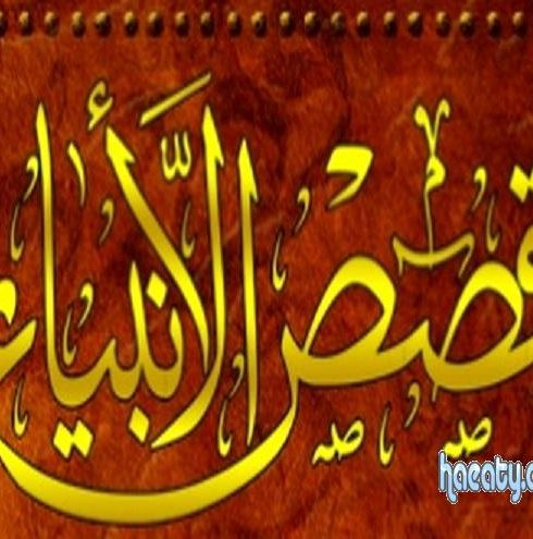خطب الجمعة للشيخ محمد حسان مكتوبة خطب اليوم الجديدة