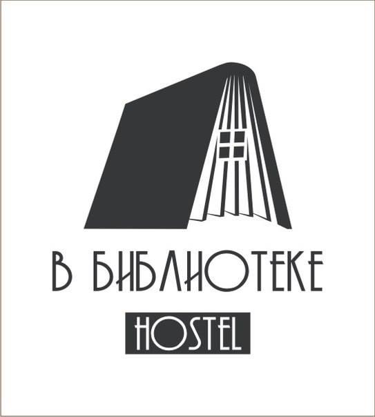 Управление отелями и хостелами