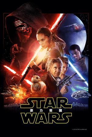 STAR WARS:原力覺醒 - 電影線上看 - friDay影音