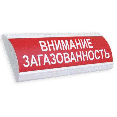 REGIGRAF Ф1772 схема загазованность