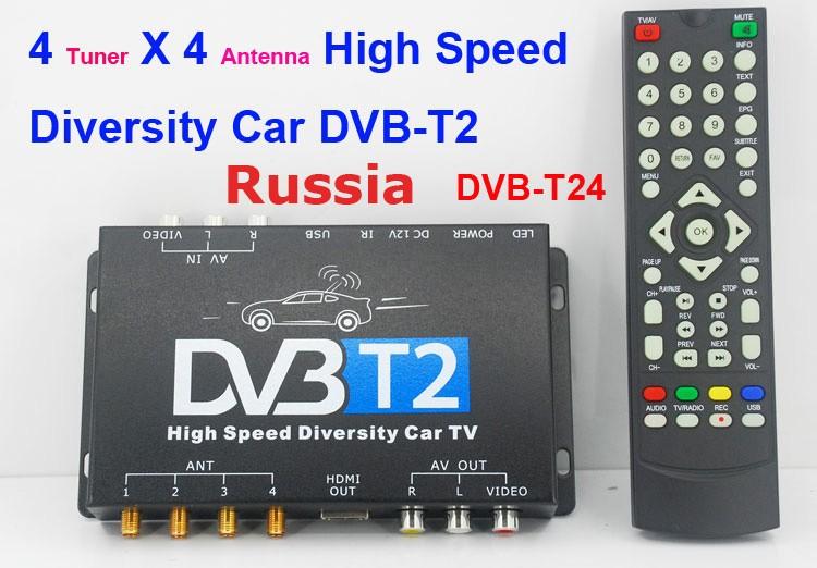 Russia DVB-T2 TV channels
