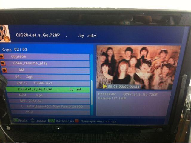 Автомобильный DVB-T2 HDTV приемник