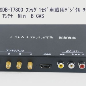 face-Car-ISDB-T-Full--One-Seg-Mini-B-cas-card-for-Japan-With-Four-Tuner