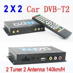 DVB T22 2X2 two tuner antenna Car DVB T2 diversity high speed for Russia s