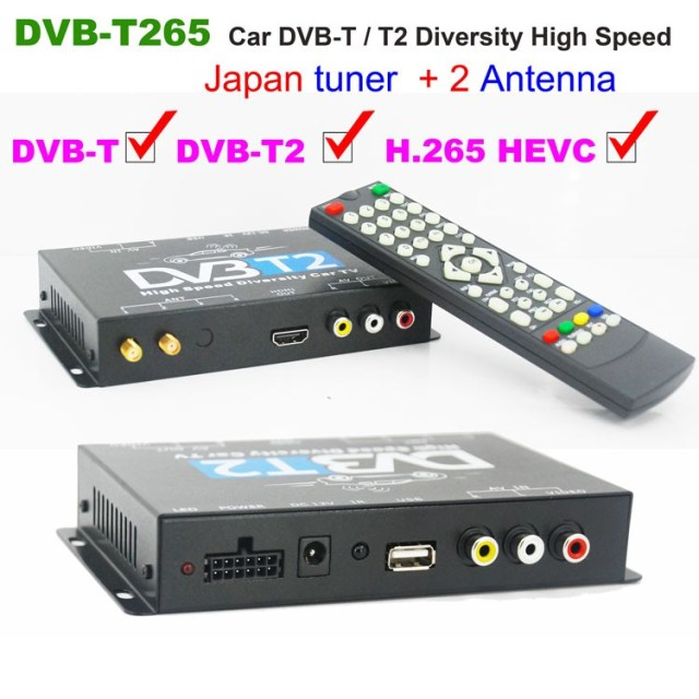 Germany DVB-T2
