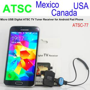 ATSC USB TV Stick