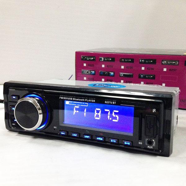 Fixed Panel Car MP3 USB SD FM Bluetooth RDS  MP3-6227 22 -