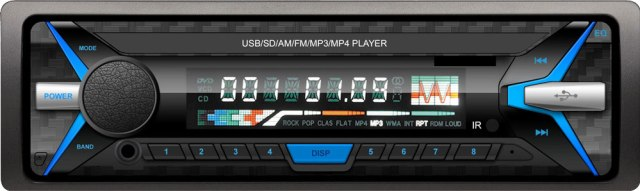 USB SD FM Radio Music Player