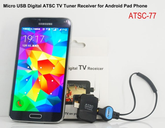 ATSC USB TV