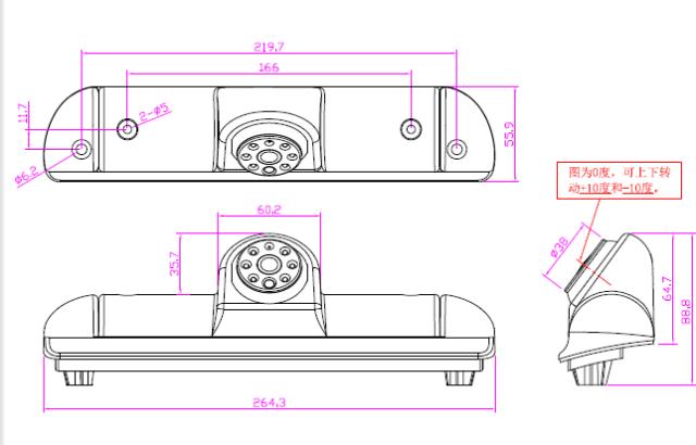 FIAT DUCATO camera
