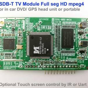 ISDB-T TV module