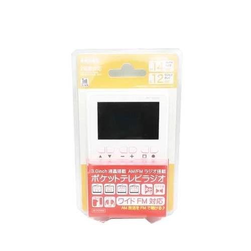 one seg tv am fm radio 3.2 inch monitor Portable digital isdb-t tv Pocket TV with speaker earphone output 8 -