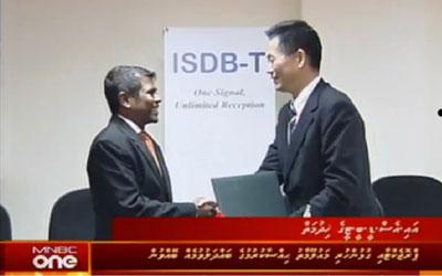 Maldives ISDB-T