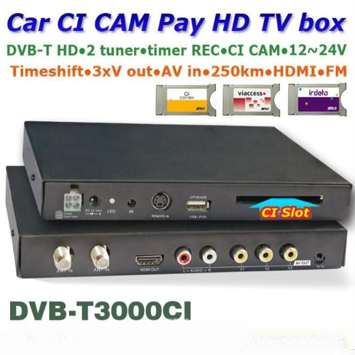 DVB-T3000CI HD Car DVB-T CI CAM card reader auto digital tv Slot DTV Europe TNT TDT CA 17