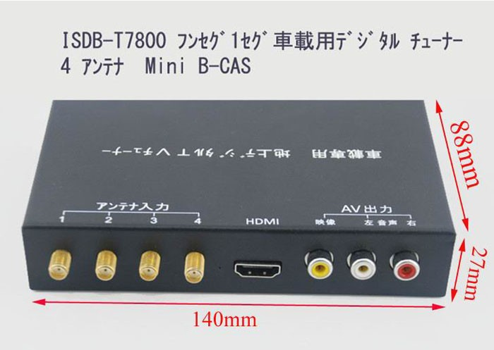 ISDB-T7800 Car ISDB-T Full One Seg Mini B-cas card for Japan With Four Tuner Four antenna 16