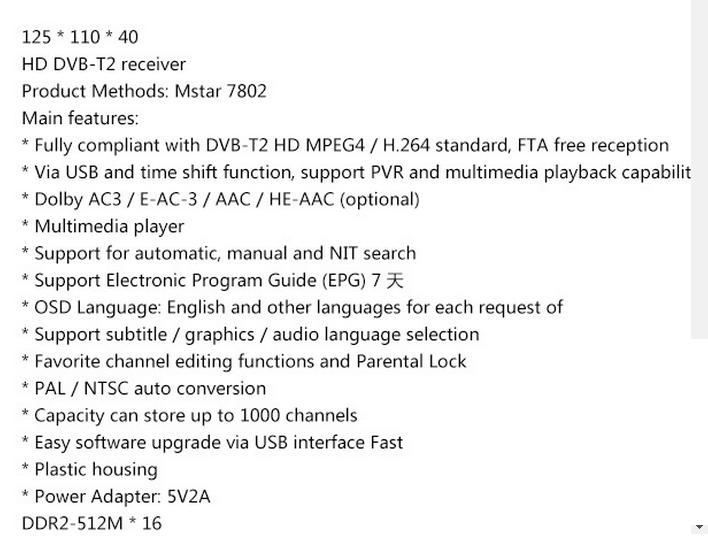 VCAN1076 HD mini Home DVB-T2 Digital TV Receiver H.264 black box MPEG4 USB PVR 14