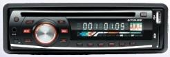VCAN0876 USB SD MP3 player FM radio 5