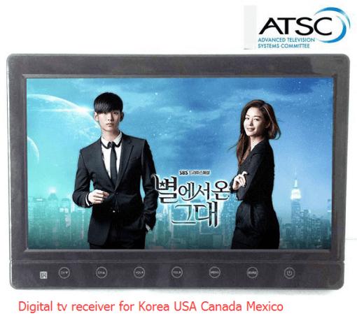 VCAN1116 10 inch portable ATSC LCD TV monitor HD FTA digital TV receiver decoder tuner with antenna 1