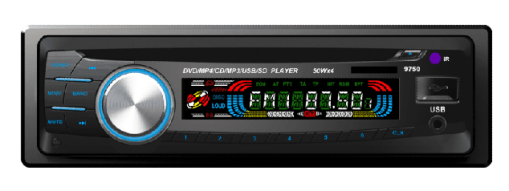 VCAN1069 USB compatible player Car radio 1