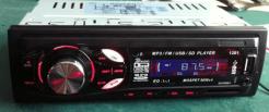 In dash One din Car USB SD MP3 player FM radio 11