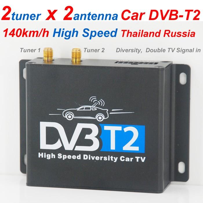 Thailand DVB-T2 Car DVB-T2 two tuner dual antenna twin Digital TV receiver Siano chipset high speed 4