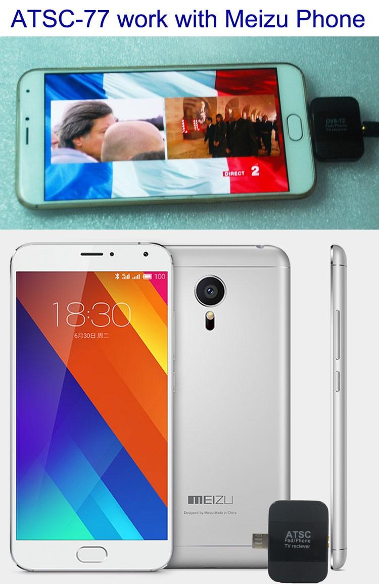 ATSC USB TV stick mobile phone use tuner USA Canada Mexico micro usb android phone pad ATSC-77 25