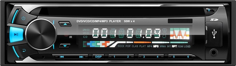 5249 one din fix panel USB MP3 player