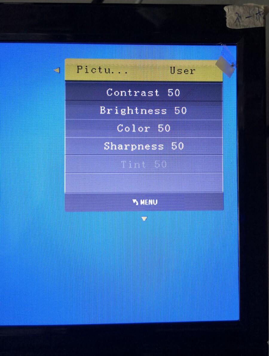 DVB-T2101 Color Setting