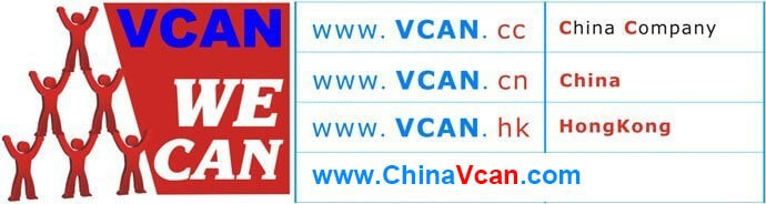 Vcan Contact 2