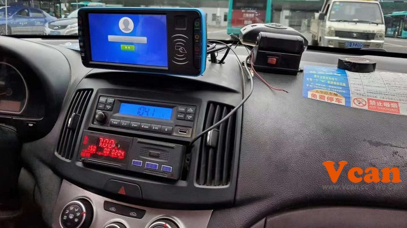 china android taxi MDT mobile data terminal software 6