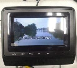 7 inch Headrest DVD player Black USB SD IR FM vc011 11