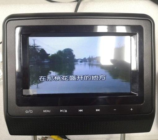 7 inch Headrest DVD player Black USB SD IR FM vc011 6