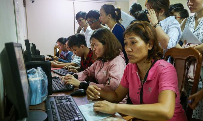 베트남, 전자정부 세계 86위