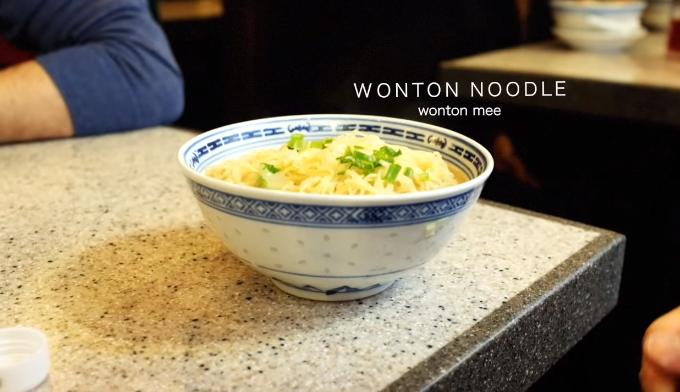 Đến Hong Kong ăn gì ở đâu - 7
