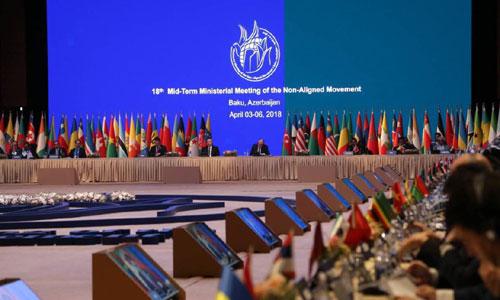 Hội nghị bộ trưởng Phong trào Không liên kết lần thứ 18 ở Azerbaijan ngày 5/4 và 6/4. Ảnh: BNGVN.