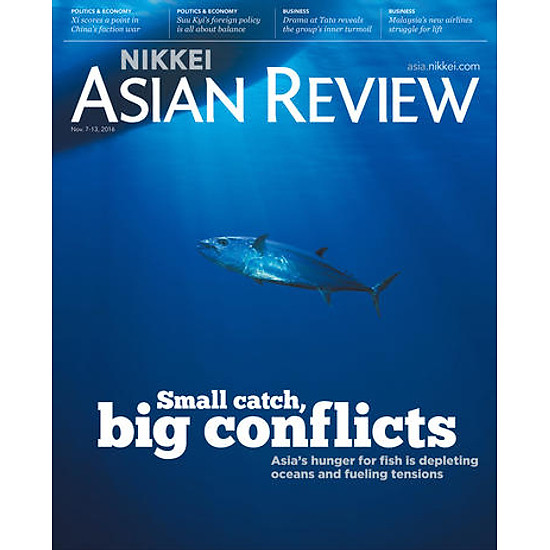 Nikkei Asian Review: Small Catch, Big Conflicts - 44