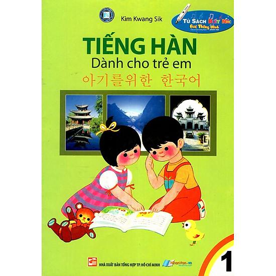 Tiếng Hàn Dành Cho Trẻ Em (Tập 1) (2011)