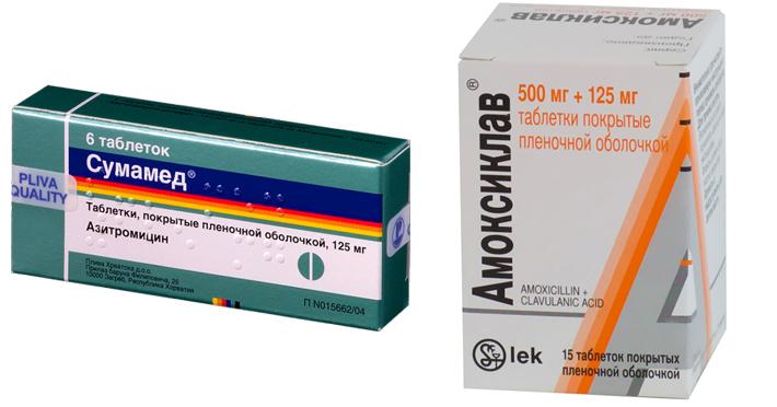 și dureri articulare amoxiclav)