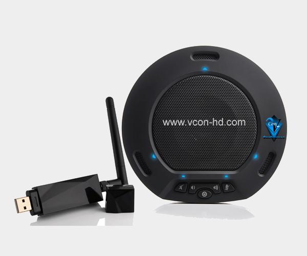 V-W20USB audio conferencing equipment