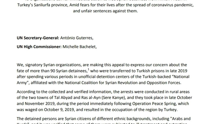 Appeal for immediate intervention to prevent the summary trial of 90 Syrian detainees in Turkish prisons