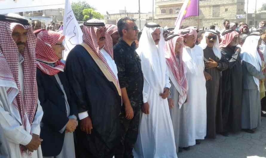 منبج: تظاهرة ضد التهديدات التركية