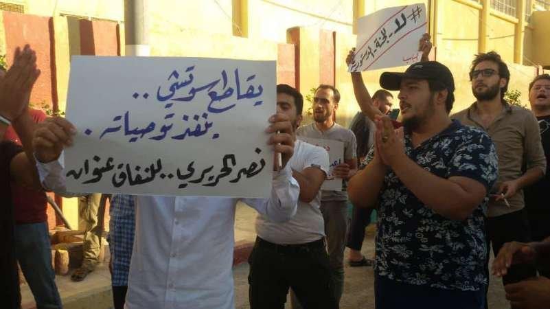 الباب: احتجاجات شعبية ضد زيارة لاعضاء في الائتلاف وهيئة المفاوضات