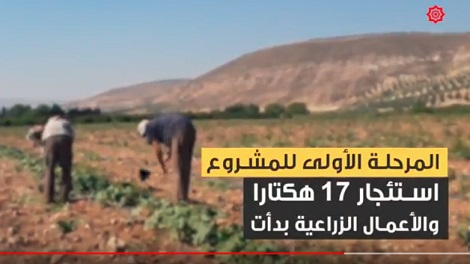 """عفرين: الفصائل الموالية لتركية تهجر كل سكان قرية """"علمدارا"""""""
