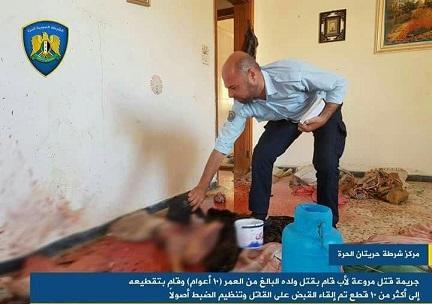 ارتفاع مستوى الجريمة في مناطق سيطرة الجيش الحر شمال سوريا