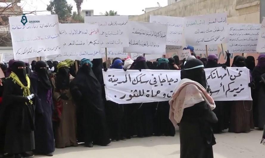 """""""هيئة تحرير الشام"""" تقتل شابين بالرصاص الحي في مدينة إدلب"""