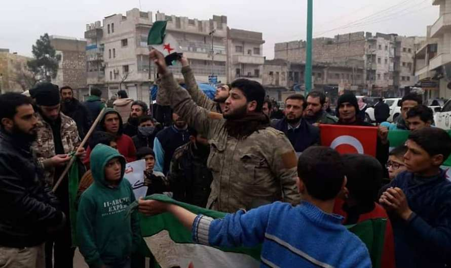 استمرار حالة التوتر في مدينة الباب السورية….