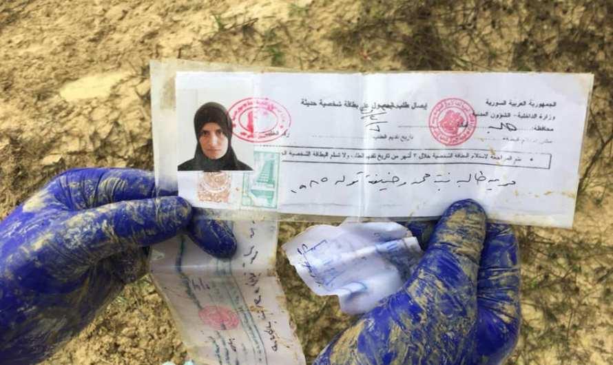مقتل وإصابة 881 مواطنا سوريا برصاص الجندرمة التركية على الحدود