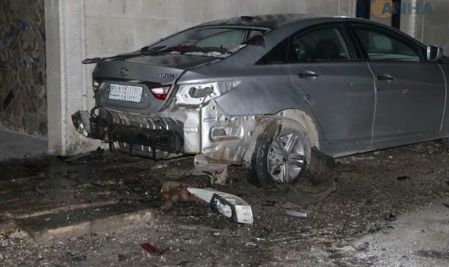 جرحى في انفجار لغم بسيارة مدنية في منبج